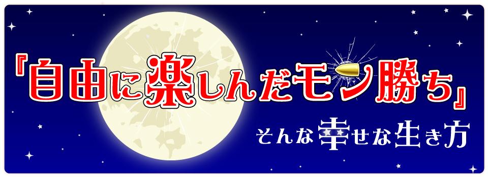 生け者ブル〜ス。〜自由を愛するナマケモノの日常〜